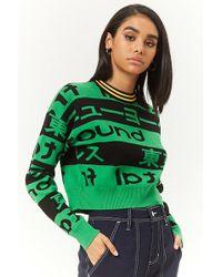 f4ff8da725e Lyst - Express Graphic Marled Tunic Sweater - Leopard Heart in Gray