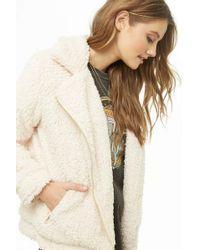 Forever 21 - Women's Shaggy Faux Fur Moto Jacket - Lyst
