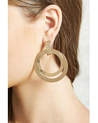Forever 21 - Round Cutout Earrings - Lyst