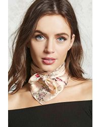 Forever 21 - Floral Satin Square Scarf - Lyst