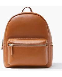 Forever 21 Faux Leather Backpack - Brown