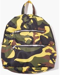 Forever 21 Camo Print Backpack - Green