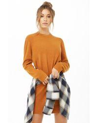 Forever 21 - Women's Mini Sweater Dress - Lyst