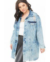 Forever 21 - Women's Plus Size Longline Denim Jacket - Lyst