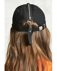 Forever 21 - Pull Ring Dad Cap - Lyst