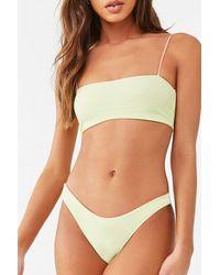 Forever 21 Reversible Bikini Bottoms - Multicolor