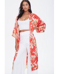 Forever 21 Satin Floral Kimono - Red