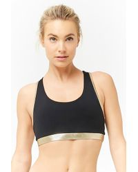 Forever 21 - High Impact Sports Bra - Lyst