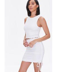 Forever 21 Ruched Drawstring Mini Skirt - White