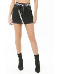 Forever 21 - Graphic Belted Denim Mini Skirt - Lyst
