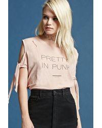 Forever 21 - Lace-up Denim Mini Skirt - Lyst