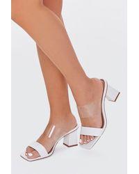 Forever 21 Transparent-strap Block Heels - White