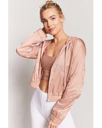Forever 21 - Women's Active Zip-front Jacket - Lyst