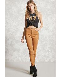 Forever 21 Contemporary Skinny Jeans , Camel - Multicolour
