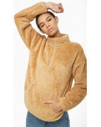Forever 21 - Women's Plush Half-zip Pullover Top - Lyst