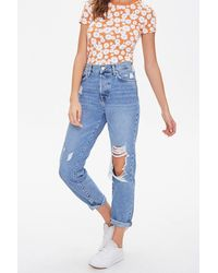 Forever 21 The Westwood Distressed Mom Jeans - Blue