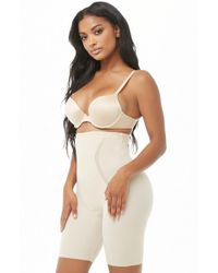 Forever 21 Maidenform Shapewear Romper , Nude - Natural