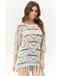 Forever 21 - Fringe Crochet Open-knit Top - Lyst