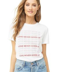 Forever 21 - Love Never Gives Up Tee - Lyst