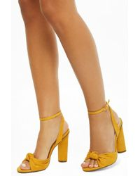 Forever 21 - Knotted Faux Suede Heels - Lyst