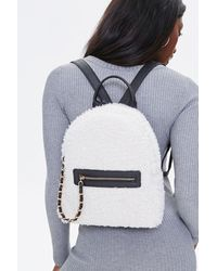 Forever 21 Faux Shearling Backpack In Black