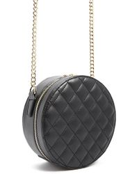 Forever 21 - Quilted Faux Leather Circle Crossbody - Lyst