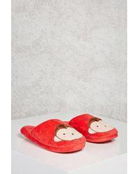 FOREVER21 - Fleece Monkey Slippers - Lyst