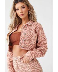 Missguided Zebra Print Denim Jacket At , Blush/brown