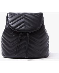 Forever 21 Faux Leather Chevron Backpack - Black