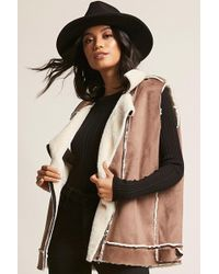 Forever 21 - Faux Suede Vest - Lyst