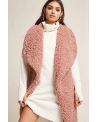Forever 21 - Faux Shearling Vest - Lyst
