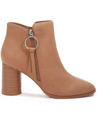 Forever 21 - Pull-ring Ankle Boots - Lyst