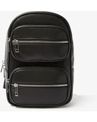 Forever 21 Faux Leather Zippered Backpack - Black
