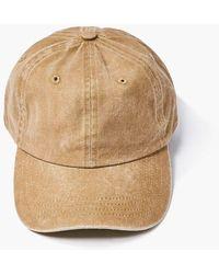 Forever 21 Stone Wash Baseball Cap - Natural