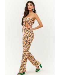 Forever 21 Geo Print Bandeau & Pants Set - Multicolour