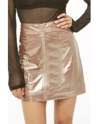 Forever 21 Pull-ring Vinyl Skirt , Rose Gold - Multicolour