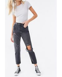 Forever 21 The Westwood Destroyed High-rise Mom Jeans - Black