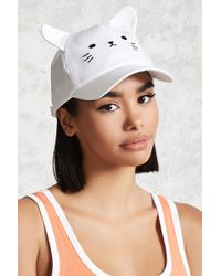 06ccaf4033d75 Forever 21 Cat Face Beanie in Gray - Lyst