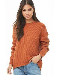 Forever 21 - Ribbed Knit Drop-shoulder Jumper Sweater - Lyst