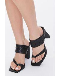 Forever 21 Basketwoven Toe-ring Heels - Black