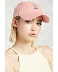 3ba553094df Forever 21 Embroidered Teddy Bear Dad Cap in Pink - Lyst