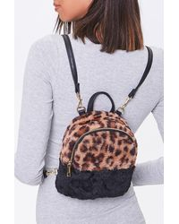 Forever 21 Faux Fur Leopard Print Backpack In Black/brown