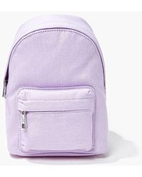 Forever 21 Zippered Brushed Backpack - Purple