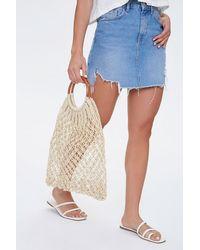 Forever 21 O-ring Net Bag In Ivory - White