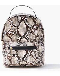 Forever 21 Faux Snakeskin Mini Backpack - Multicolor