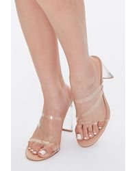 Forever 21 Strappy Lucite Block Heels - Multicolour
