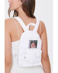 Forever 21 Princess Jasmine Backpack In White