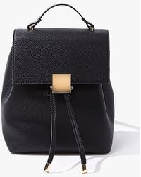 Forever 21 Pebbled Faux Leather Backpack - Black