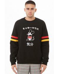 Forever 21 - Mickey Mouse Fleece Sweatshirt - Lyst