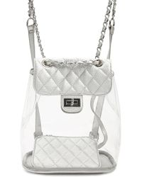 Forever 21 - Metallic Quilted Faux Leather Backpack & Wallet - Lyst
